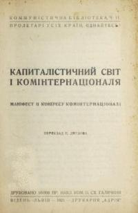 book-20356
