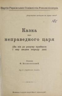 book-20358