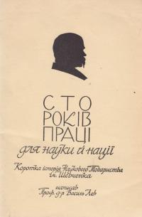 book-2038