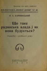 book-20384