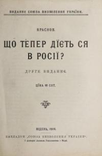 book-20385