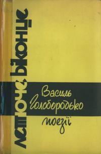 book-2039