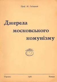 book-204