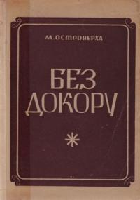 book-2041