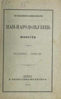 book-20417