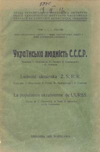 book-2044