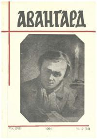 book-20447