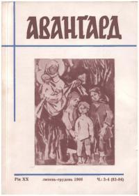 book-20449
