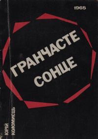 book-2045