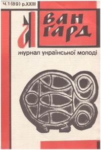 book-20451