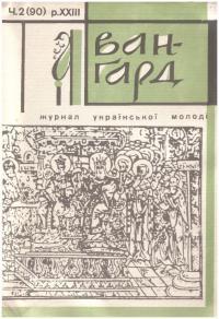 book-20452