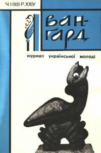 book-20454