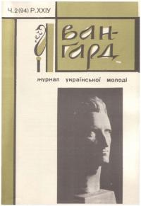 book-20455