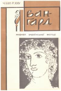 book-20458