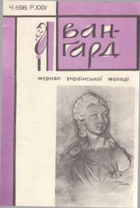 book-20459
