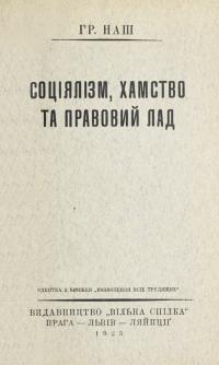 book-20462
