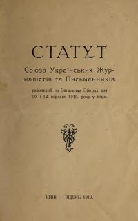 book-20465