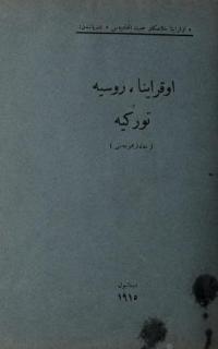 book-20478