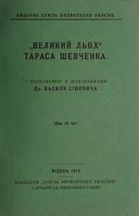 book-20479