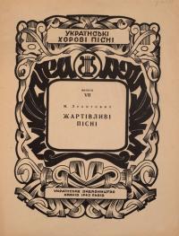 book-20481