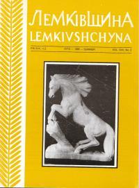 book-20494