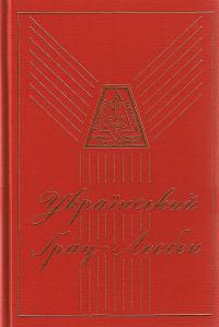 book-2050