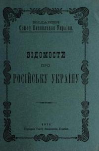 book-20501