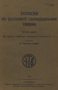 book-20503