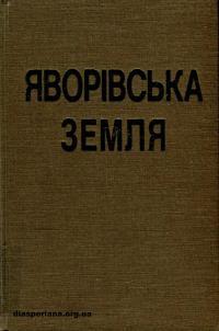 book-20505