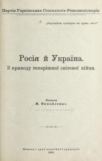 book-20512