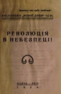 book-20513