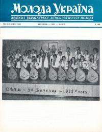 book-20518