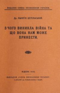 book-20532
