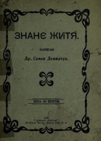 book-20537