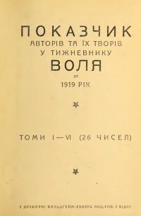 book-20538