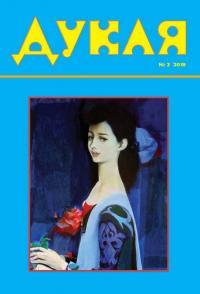 book-20546