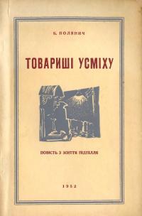 book-20553