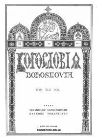 book-20567