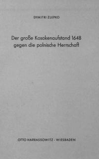 book-20576