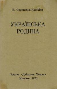 book-2058