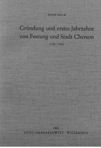 book-20583