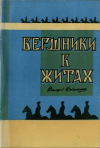 book-20585