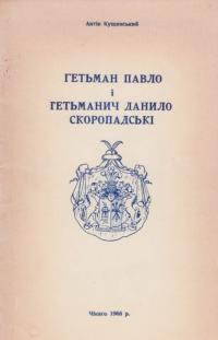 book-2059