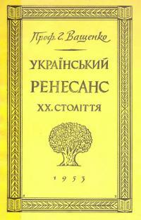 book-206