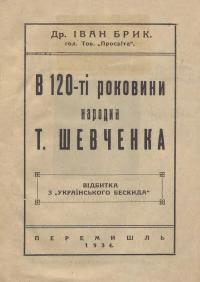 book-20603