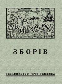 book-20604