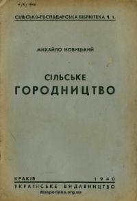 book-20605