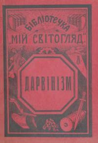 book-20608