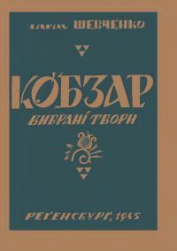 book-20609