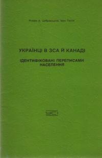book-2062